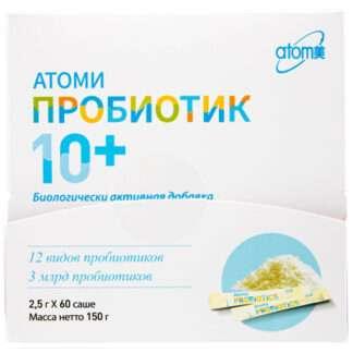 Атоми Пробиотик 10+